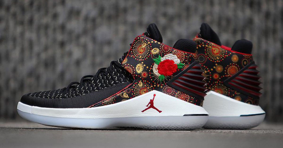 A fresh look at the Jordan 32 for Chinese New Year