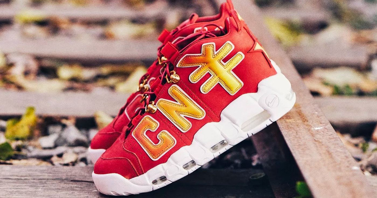 Check out these custom Chinese New Year More Uptempos