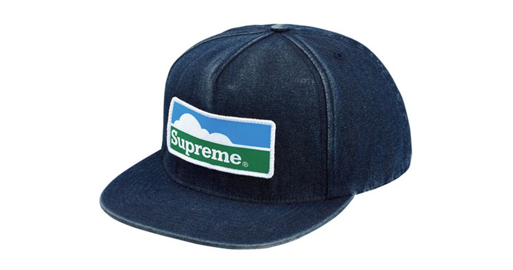 Farmland Foods Call Out Supreme for Plagiarizing Their Logo