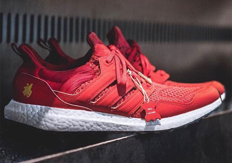 """First Look // adidas Ultra BOOST """"Chinese New Year"""""""